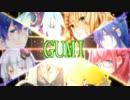 【合唱】カミサマネジマキ/kemu【それではさよなら】