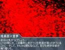 【クトゥルフ】ドキッ☆初心者だらけのKP発狂卓☆part9