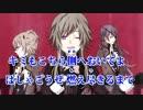 【ニコカラ】デッドラインサーカス <OFF Vocal>色分け済み thumbnail