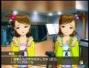 亜美真美 アイドルマスター 双子と豚 30