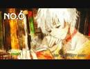 『六等星の夜』を歌ってみた【ヲタみんver.】 thumbnail