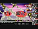 【DX3rd】ゆっくり勇者達がTRPG◆Part12【ゆっくり実況プレイ】