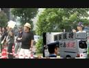 【8月10日】韓国大統領による竹島不法入国抗議3【在特会】 thumbnail