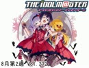 The iDOLM@STER Weekly Ranking of August 2nd week