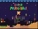 【実況】謎のフリーゲーム『スーパーマリオブラザーズX』【Part1】