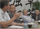 2/3【討論!】現代戦争論Part2 大東亜戦争は終わっていない[桜H24/8/11]
