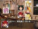 【東方卓遊戯】地霊殿でSW2.0 第0話