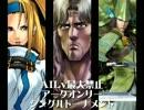 【MUGEN】AILv最大禁止アークオンリーシングルトーナメント Part.20