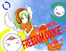 FREEDOM COOKiE☆.old