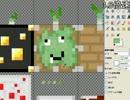 【Minecraft】オリジナルテクスチャを求めてPart.17後編【さびしす1.1】