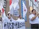 【頑張れ日本】8.10 李明博竹島侵入抗議!緊急国民行動[桜H24/8/11] thumbnail