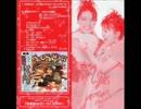 生駒治美&神谷けいこ 星空のメロディー(acoustic ver)