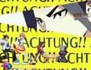 【MUGEN】 Persona4 MUGEN-BATTLE Part14 【P4M】
