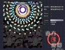 【TAS】東方紅魔郷 Lunatic スコア 13億6375万5110 (2/3)