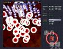 【TAS】東方紅魔郷 Lunatic スコア 13億6375万5110 (3/3)