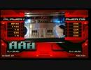 【IIDX RED】 KAMATA Arcade Championship 【パソピアード東京】 part2/5