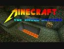 【minecraft】 4馬鹿がThe Kaizo Cavernsに潜入Part4 【ゆっくり実況】