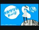 【ニコニコ動画】【初音ミク】オカワリヲドーゾ【オリジナル】を解析してみた