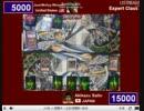 遊戯王 世界大会2012 トーナメント1回戦 1/3 thumbnail