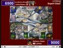 遊戯王 世界大会2012 トーナメント1回戦 2/3 thumbnail