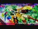 【東方ニコカラ】 BAD EYE -地底の埋火- on vocal