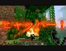 【Minecraft】 手探りでマインクラフト Part6 【ゆっくり実況】