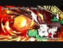 【ニコニコ動画】【東方ニコカラ】 Prominence !! on vocalを解析してみた