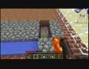 【Minecraft】バランスが崩壊した世界を開拓する その5【ゆっくり実況】