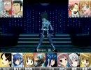 第23位:合唱 アイドルマスター 「エージェント夜を往く」 thumbnail