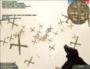 BF2 UAV Hack