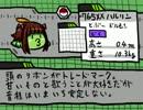 【ニコニコ動画】ドルモン図鑑を解析してみた