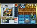 ロックマンエグゼ4 トーナメント レッドサン を実況プレイ part34