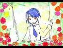 【UTAUカバー】想像フォレスト【松田っぽいよEdge】