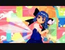 【第9回MMD杯本選】チルノさんでワクワクキッチンカーニバル【MMDFes2012】