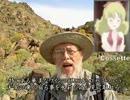【コゼットの肖像】アリゾナの老人、良い絵を数枚撮る(字幕版)