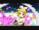 【第9回MMD杯本選】I ♥ 【Dance-Trace】