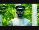 【ニコニコ動画】【軍歌・唱歌】 広瀬中佐~男声合唱ver.~ 【日露戦争・軍神】を解析してみた