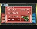 ロックマンエグゼ4 トーナメント レッドサン を実況プレイ part36