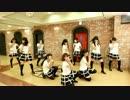 【関西の女子】One・Two・Threeを踊ってみた【10人で】
