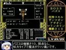 FC版女神転生2RTA 5時間22分22秒 Part4/9
