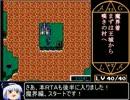 FC版女神転生2RTA 5時間22分22秒 Part6/9
