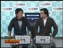 2009年10月13日ホリエモンの満漢全席【ゲスト】井上トシユキ part1