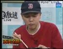 2009年12月8日ホリエモンの満漢全席【ゲスト】スチャダラパー part2