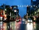 【ニコニコ動画】【NNIオリジナル】雨を見ていた日を解析してみた