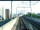JR西日本 阪和線 103系【前面展望】