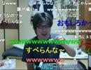 【ニコニコ動画】【金バエ】リ〇ナイ加藤さんの話【すべらない話】を解析してみた
