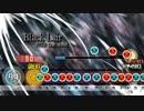 【太鼓さん次郎】Black Lair【削除】