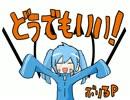 【ニコニコ動画】【手描き】どうでもいい!【カゲプロ】を解析してみた