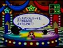 【マリオパーティ3】 ★4人ゆっくり実況★ドキドキどうくつ編part2 thumbnail