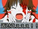 【ゆっくり実況単発祭】サマーデイ・オブ・ゆっくり【夏】 thumbnail